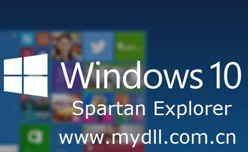 Win10浏览器将使用新Edge渲染引擎
