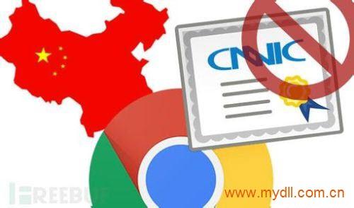 谷歌浏览器删除cnnic证书