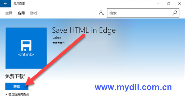 Save HTML in Edge