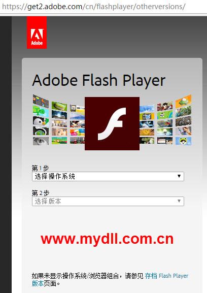 Chrome Adobe flash player已过期怎么办