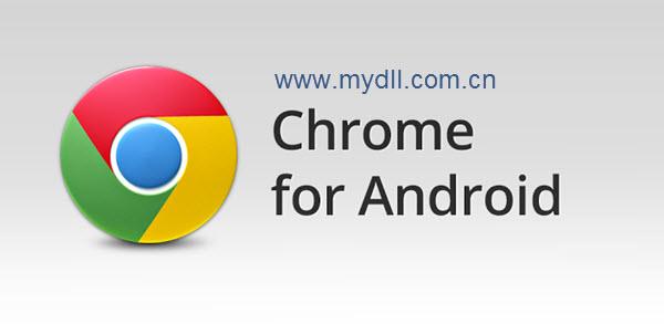 chrome浏览器for安卓版
