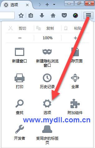 火狐浏览器设置菜单