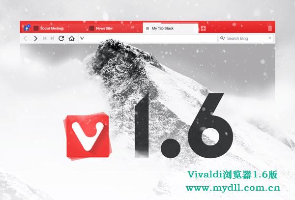 vivaldi浏览器1.6版