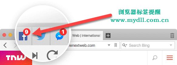 浏览器标签提醒