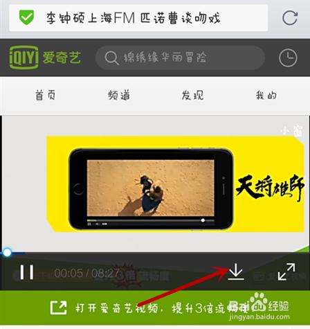 QQ手机浏览器怎么下载视频