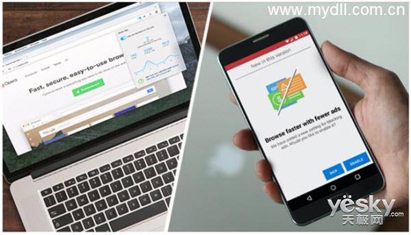 2016新版Opera欧朋浏览器自带屏蔽广告功能