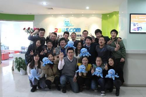 2345浏览器开发团队