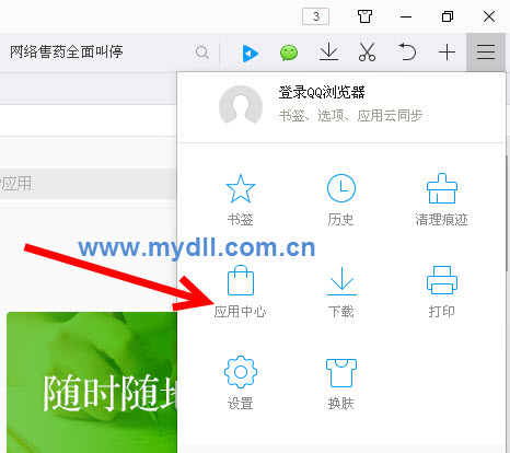 QQ浏览器怎么下载网页视频