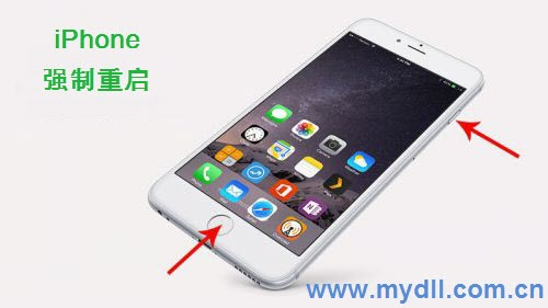 iPhone强制重启