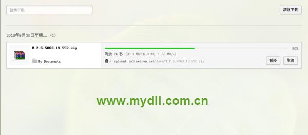 欧朋浏览器怎么用迅雷下载