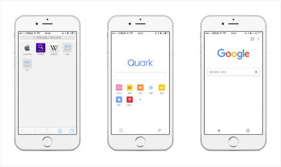 三款极简手机浏览器界面比较