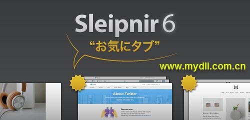 Sleipnir浏览器