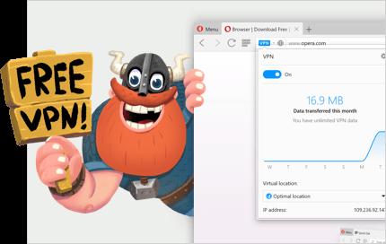 Opera免费VPN