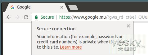 网站安全连接提示