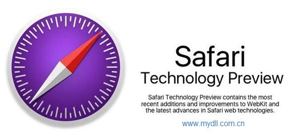 Safari浏览器2017技术预览版