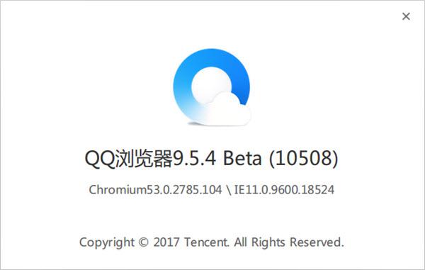 QQ9.5.4beta版浏览器