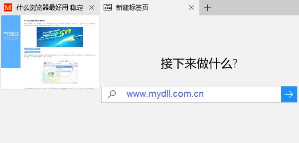 Edge浏览器标签预览