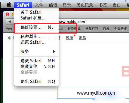 打开Safari浏览器偏好设置