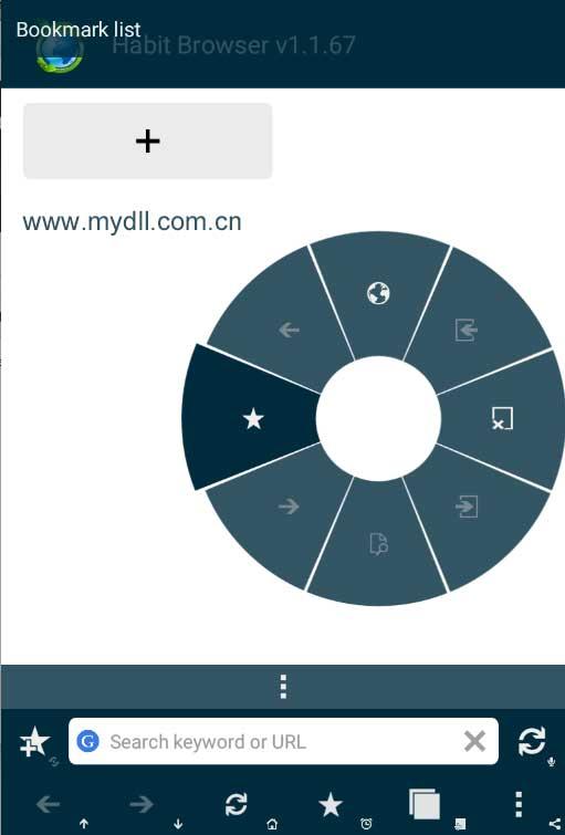 Habit Browser Bookmark
