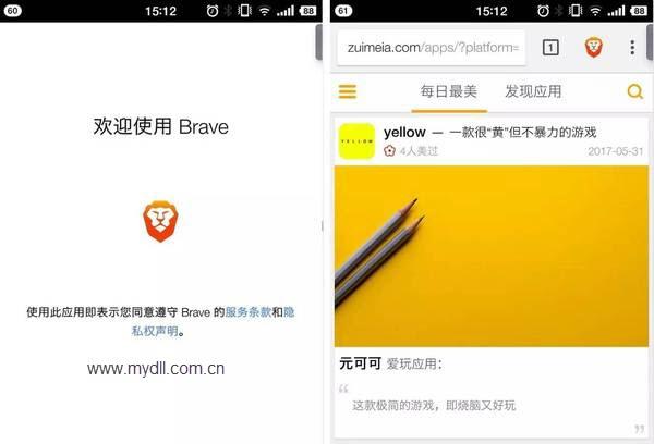 Brave浏览器手机版