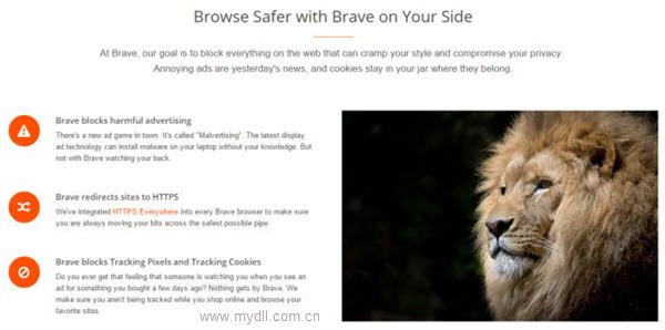 安全快速的Brave浏览器
