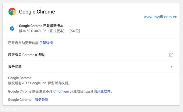 chrome浏览器官方版_谷歌 Chrome 浏览器 59.0.3071.86 正式版下载_59.0.3071.86版谷歌浏览器 ...