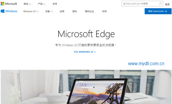 Edge浏览器官网