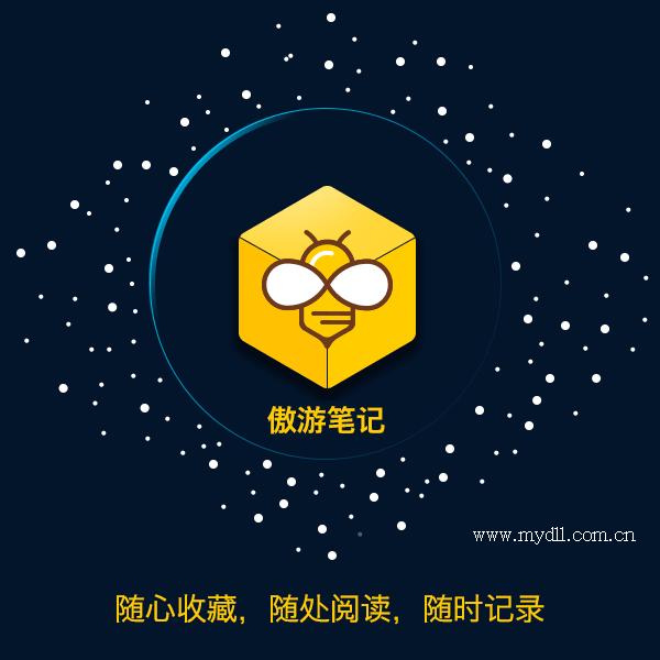 傲游笔记形象logo