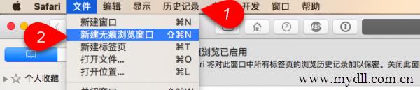 Mac版Safari浏览器菜单