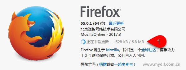更新Firefox火狐浏览器