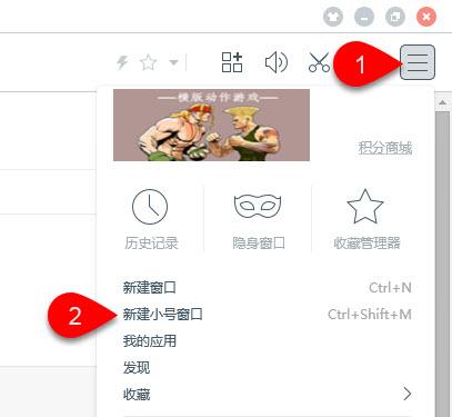 百度浏览器菜单