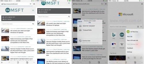 iOS版Edge手机浏览器常用工具