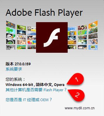 最新版Adobe Flash Player for Opera官方下载