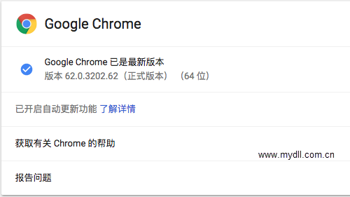 Google Chrome 62 Windows版