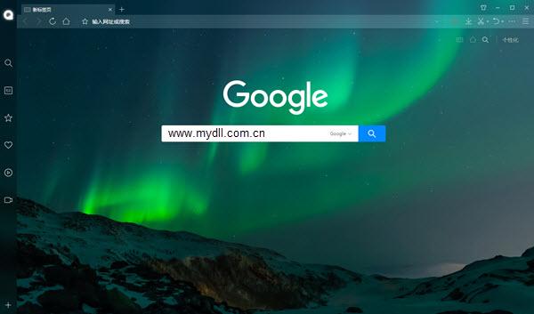 QQ浏览器10正式版