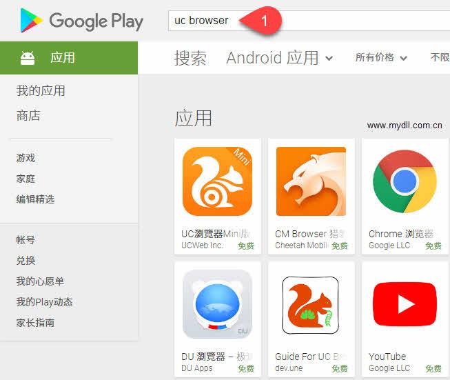 Google Play搜索不到UC浏览器