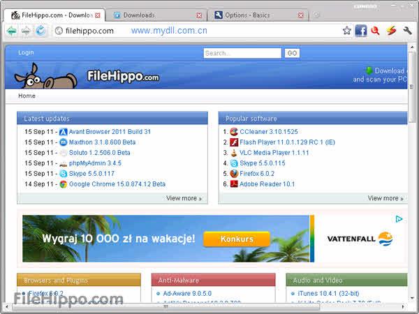 Comodo Dragon浏览器