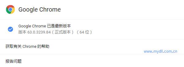 Google Chrome 63 正式版