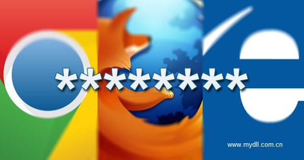 浏览器自动保存密码