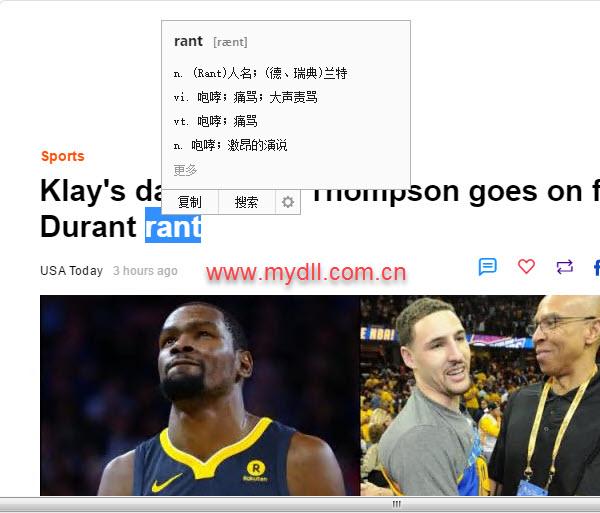 搜狗浏览器内置划词翻译功能