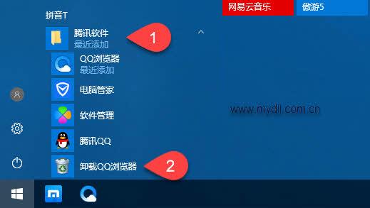卸载QQ浏览器程序