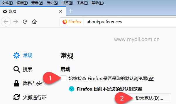 设置Firefox为默认浏览器