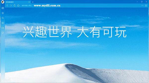 QQ游览器