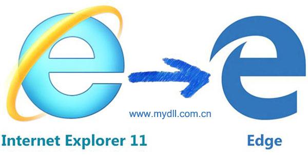 IE11和Edge浏览器
