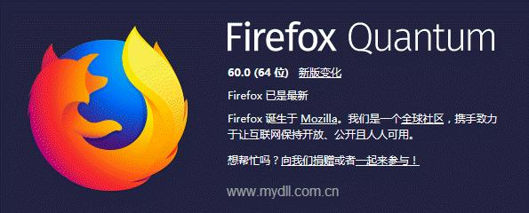 Firefox Quantum 60