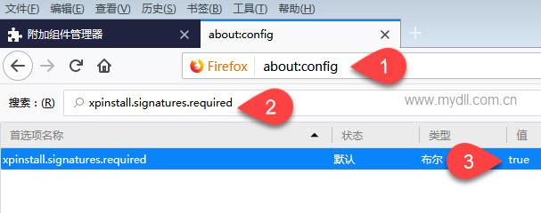 火狐浏览器数字认证签名设置