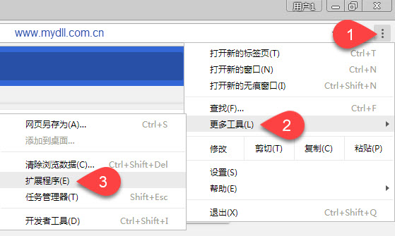 Chrome扩展程序管理