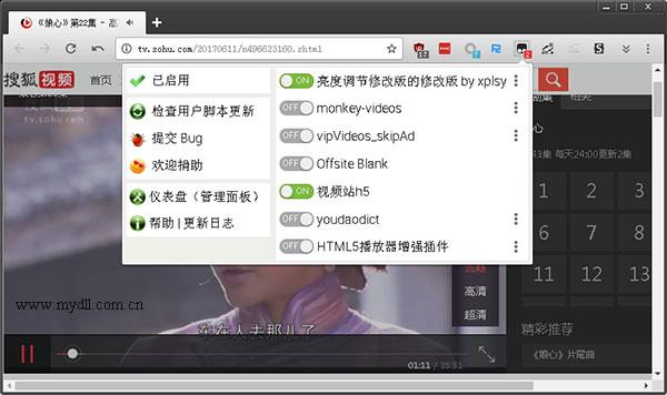 搜狐视频启用html5播放器