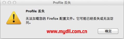 Firefox Profile丢失