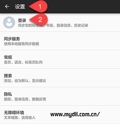 设置手机版火狐浏览器
